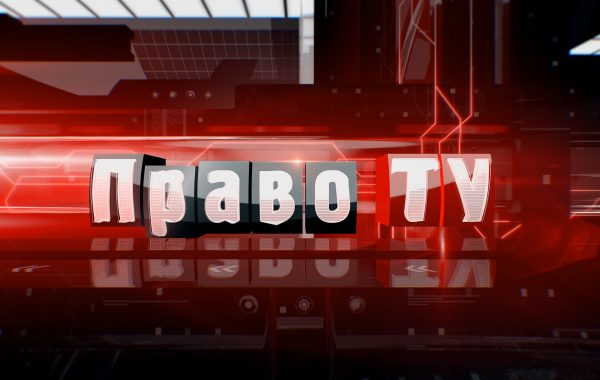 PRAVO-TV. ID Screen Saver