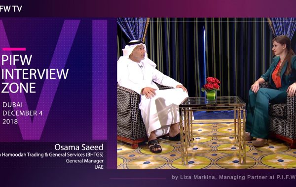 Interview with Osama Saeed