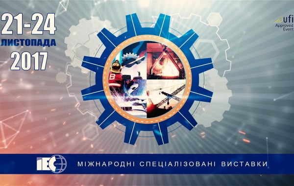 Exhibition IEC-21-24/11/2017