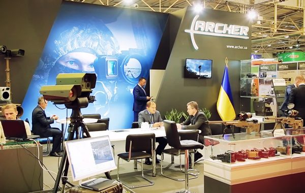 "Exhibition IEC ""ARMS AND SECURITY – 2018"""